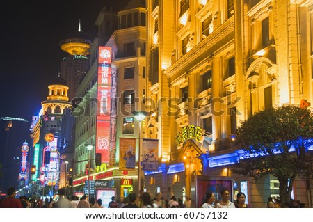 SHANGHAI - AUGUST 19: Nanjing Road on August 19, 2009 in Shanghai.  Thousands of foreign and local tourists stroll nightly under bright neon signs on Nanjing Road, Shanghai.