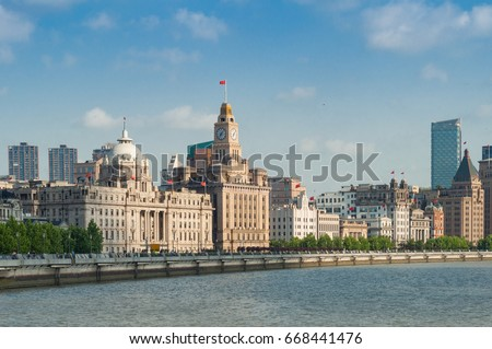 Shanghai Bund historical buildings,China #668441476