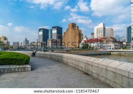 Shanghai Bund Lujiazui Building Landscape Skyline #1185470467