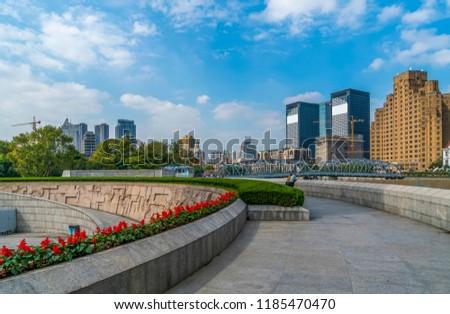 Shanghai Bund Lujiazui Building Landscape Skyline #1185470470