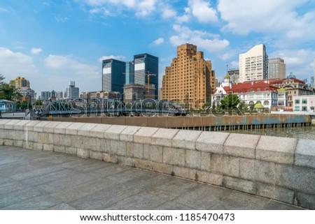 Shanghai Bund Lujiazui Building Landscape Skyline #1185470473