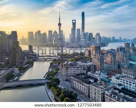 Shanghai Bund morning scenery #1277503480