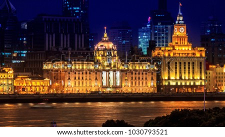 Shanghai, China city skyline on the Huangpu River. #1030793521
