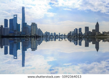 Shanghai,China city skyline on the Huangpu River #1092364013