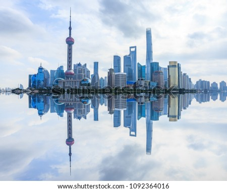 Shanghai,China city skyline on the Huangpu River #1092364016