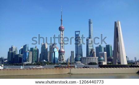 Shanghai, China city skyline on the Huangpu River. #1206440773