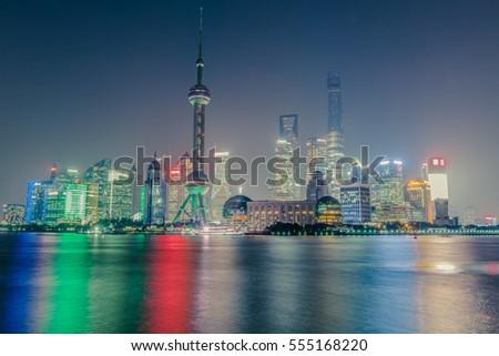 Shanghai, China city skyline on the Huangpu River. #555168220