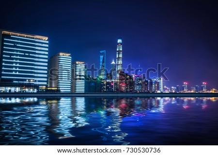 Shanghai, China city skyline on the Huangpu River. #730530736
