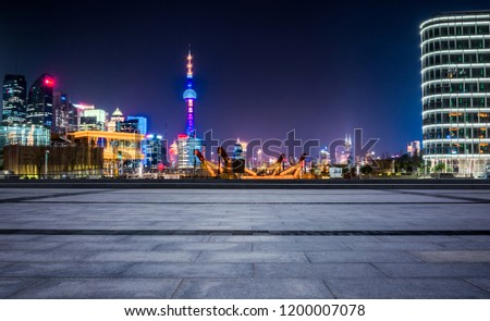 SHANGHAI, CHINA - MARCH 25: Pudong district view from The Bund waterfront area on March 25, 2016 in Shanghai, China. Pudong is a district of Shanghai, located east of the Huangpu River. #1200007078
