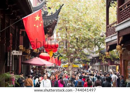 shanghai  china   nov 3  2012   ...