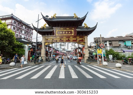 Shanghai, China - on July 31, 2015:Shanghai old street of traditional Characteristic commercial street, Shanghai old street is a famous commercial street in Shanghai