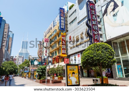 Shanghai, China - on July 30, 2015:Shopping street in Nanjing Road?? Nanjing Road is the main shopping street in Shanghai and one of the world\'s busiest commercial streets.