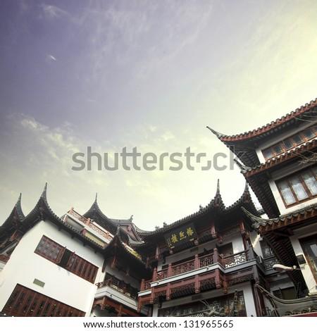 Shanghai City God Temple Yuyuan Garden(Built in 1559)