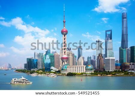 Shanghai city skyline, Panoramic view of shanghai city skyline and Huangpu river, Shanghai China Stockfoto ©