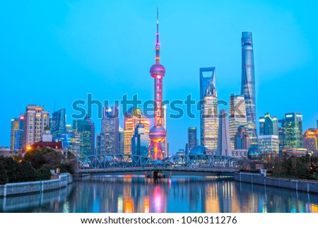 Shanghai city skyline, view of the skyscrapers of Pudong and Waibaidu bridge from huangpu River. China. #1040311276