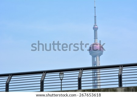 SHANGHAI, CN - MAR 15 2015:Oriental Pearl Tower in Shanghai, China.At 468 m (1,535 feet) high, it was the tallest structure in China from 1994-2007 it was surpassed by Shanghai World Financial Center. #267653618
