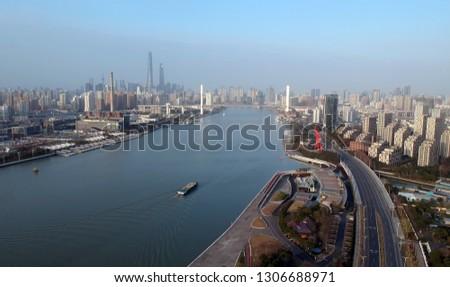 Shanghai Huangpu River #1306688971
