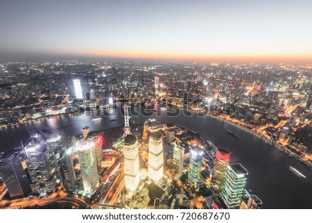 Shanghai huangpu river and pudong financial district skyline at sunset,China #720687670