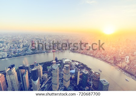 Shanghai huangpu river and pudong financial district skyline at sunset,China #720687700