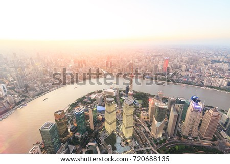 Shanghai huangpu river and pudong financial district skyline at sunset,China #720688135