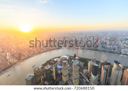 Shanghai huangpu river and pudong financial district skyline at sunset,China #720688150