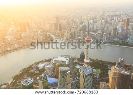 Shanghai huangpu river and pudong financial district skyline at sunset,China #720688183