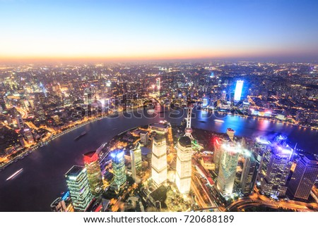 Shanghai huangpu river and pudong financial district skyline at sunset,China #720688189