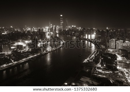 Shanghai Huangpu River night view with city skyline in China. #1375332680