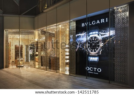 Shanghai-June 10. Bulgari Outlet At Pudong. Bulgari Is A Luxury Brand With 295 Stores Worldwide, Their Jewels, Watches And Accessories Division Makes 74% Of Their Revenues. Shanghai, June 10, 2013.