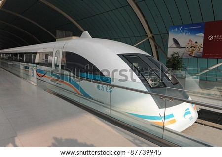 SHANGHAI - JUNE 1: Maglev train starts operation on June 1, 2010 in Shanghai, China. This train is the first commercially operated high-speed magnetic levitation line in the world (speed: 500 km/h)