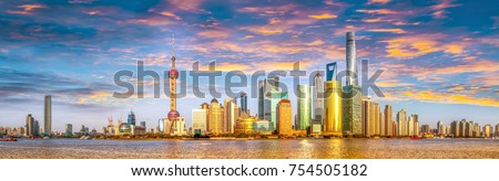 Shanghai Lujiazui panoramic view #754505182