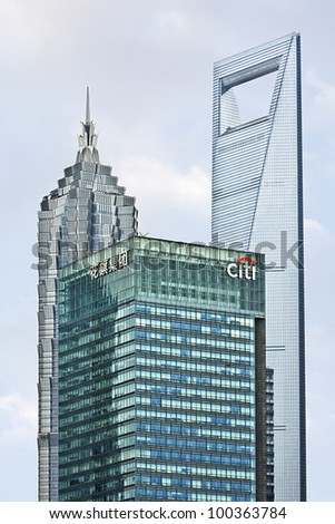 stock photo : SHANGHAI-MARCH 29, 2009. Citi office on March 29, 2009 in Shanghai. Citigroup, operating as Citi, is an American financial company formed from merger of Citicorp and Travelers Group on April 7, 1998.