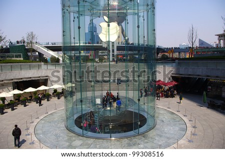 SHANGHAI-March 24: View of the Apple store on March 24, 2012 in Shanghai, Pudong District. This is China's second Apple the store opened on July 10, 2010.