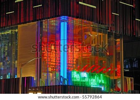 SHANGHAI - MAY 12:  EXPO Hong Kong  Pavilion at night. Pavilion theme: potential unlimited.  May 12, 2010 in Shanghai China.