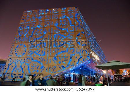 SHANGHAI - MAY 24: EXPO Poland Pavilion. May 24, 2010 in Shanghai China.