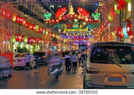 Shanghai  night life