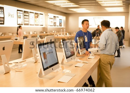 SHANGHAI - NOV 30: Apple store interior in Shanghai on Nov 30, 2010 in Shanghai. China's second Apple store opened on July 10, 2010 in the high profile Pudong district.