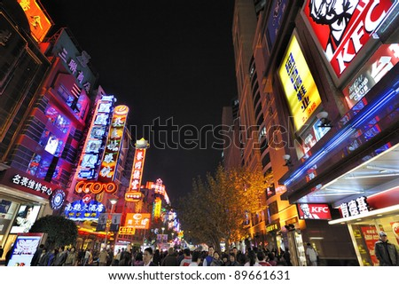 SHANGHAI - NOVEMBER 19, 2011: Neon signs on Nanjing Road at Night. Nanjing Road is the #1 shopping street in China with over 600 stores and million visitors per day. It is famous for its neon lights - stock photo