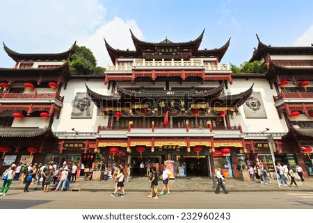 Shanghai - October 3: Yu yuan garden of traditional Characteristic commercial street, on October 3, 2014 in Shanghai, China. Yu yuan garden is a famous commercial street in Shanghai