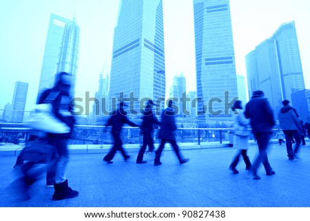 shanghai  of the lujiazui financial center Tourist