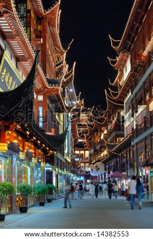 Shanghai old town night view, yuyuan gardens and bazaar - stock photo