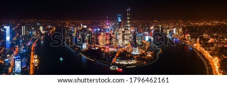Shanghai Pudong aerial night view from above with city skyline and skyscrapers in China. Stockfoto ©