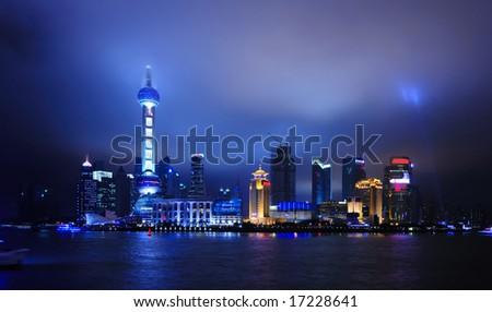 Shanghai Pudong modern skyline view at night