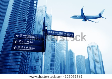 Shanghai's skyscrapers and airplanes on sky