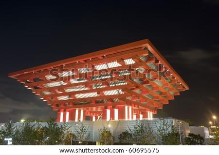 SHANGHAI - SEPT 1: EXPO China Pavilion. Sept 1, 2010 in Shanghai China