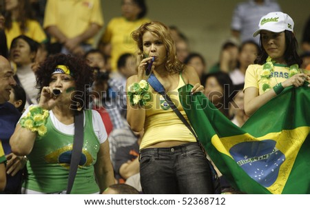 SHANGHAI - SEPTEMBER 30:  Brazilian supporters cheer their team during the Women's World Cup soccer final between Brazil and Germany September 30, 2007 in Shanghai, China.