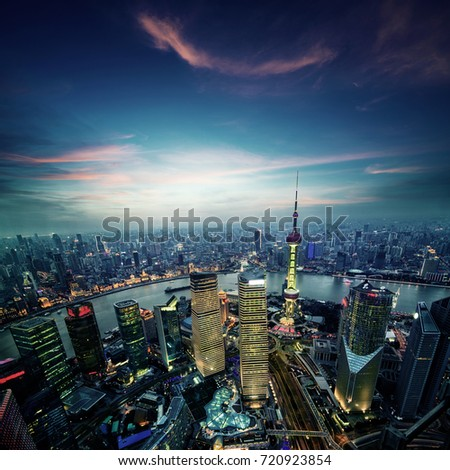 shanghai skyline in daytime,huangpu river and pudong financial district , China #720923854