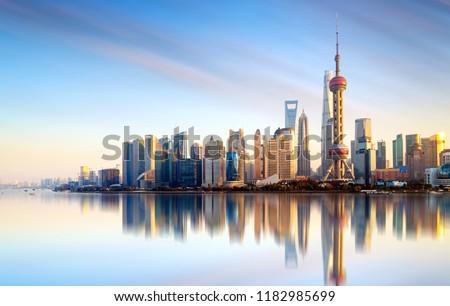 Shanghai skyline with modern urban skyscrapers, China Stockfoto ©