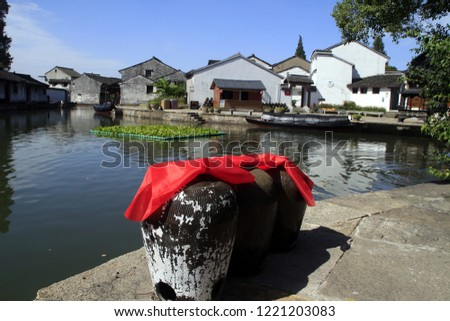 Shaoxing, Water-town, culture #1221203083