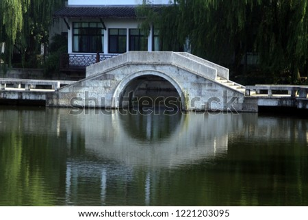 Shaoxing, Water-town, culture #1221203095